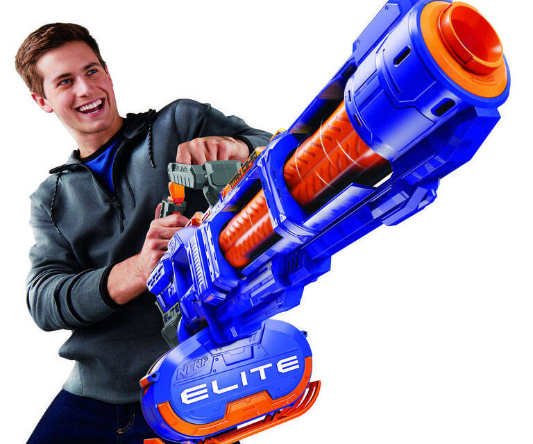 NERF N Strike Elite Minigun - coolthings.us
