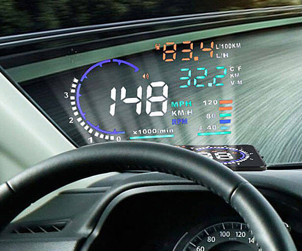 Automobile Heads Up Display - http://coolthings.us