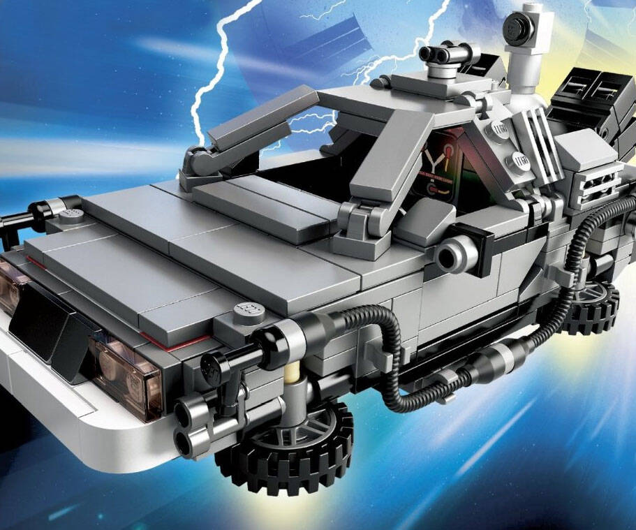 Back To The Future LEGOs - http://coolthings.us