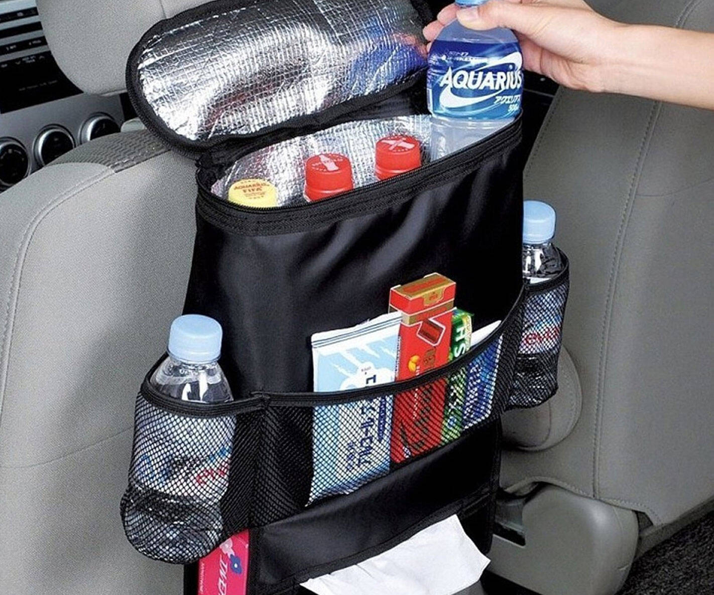 Car Seat Organizer - http://coolthings.us