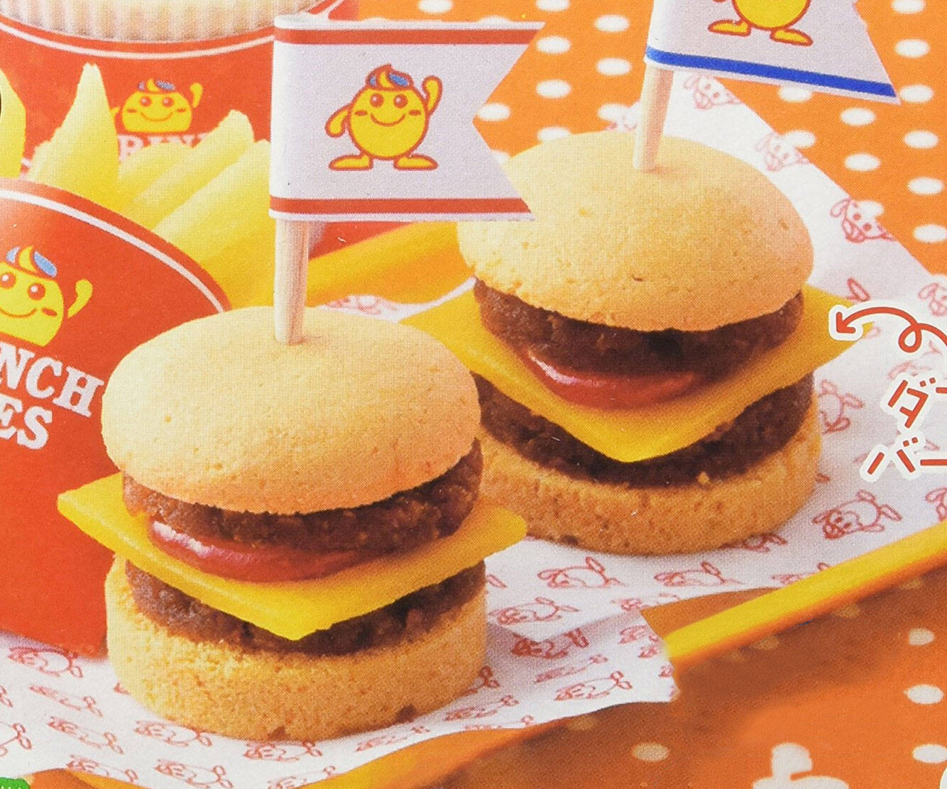 DIY Hamburger Candy Kit - coolthings.us