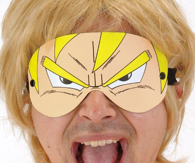 Dragon Ball Z Sleeping Mask - http://coolthings.us