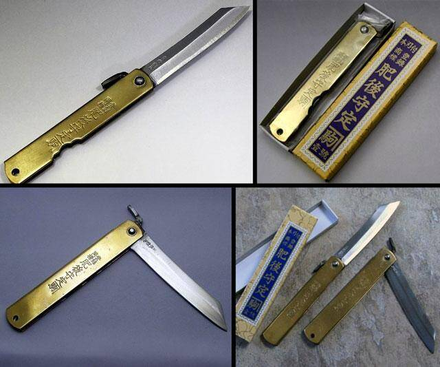Handmade in Japan Higo no Kami Knife - http://coolthings.us