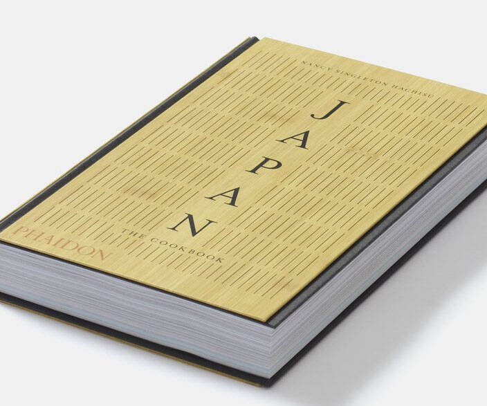 Japan: The Cookbook - http://coolthings.us