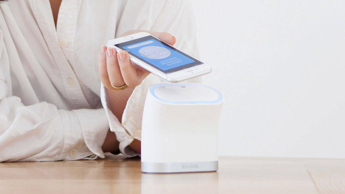 kisslink Plug & Play Smart Router - http://coolthings.us