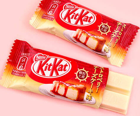 Strawberry Cheesecake Kit Kat - coolthings.us