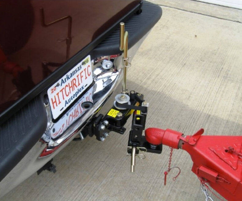 Adjusting Quick Install Hitch - http://coolthings.us