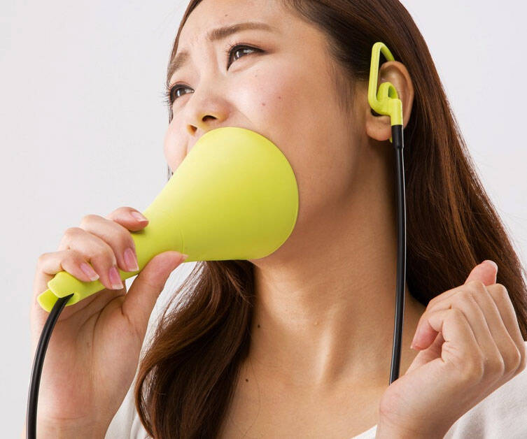 The Silent Karaoke Mic - http://coolthings.us