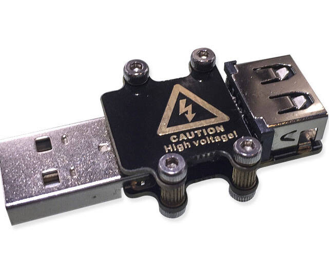 USB Kill Stick - http://coolthings.us