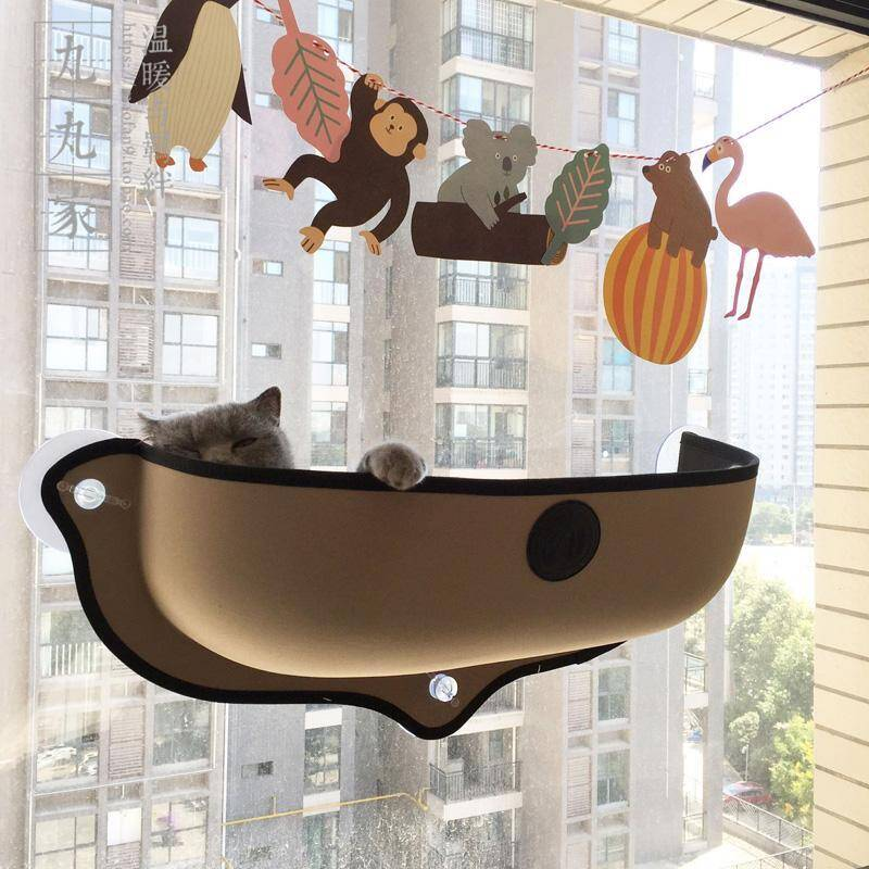 Window Hammock for Cats - http://coolthings.us